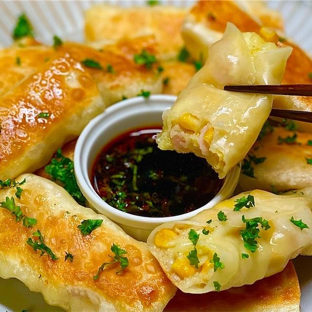 【レシピ】ベーコンとコーンのチーズじゃが餃子
