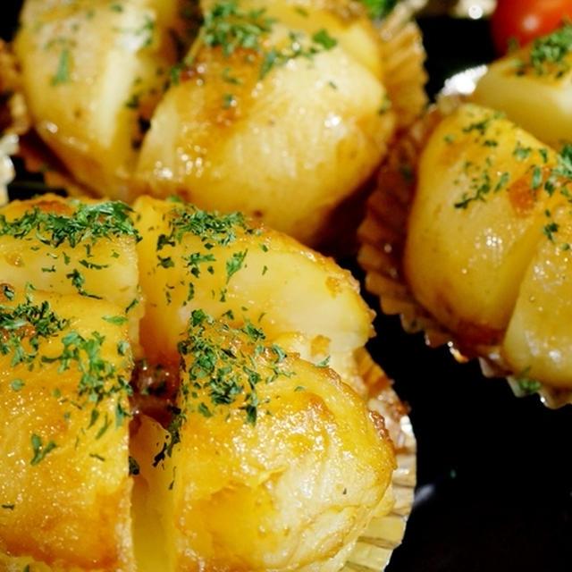 【新じゃがで 甘辛ジャガバター】シャトルシェフ調理で仕上げはトースターで簡単!絶品!です♪