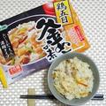簡単で美味しい♪丸善食品工業 テーブルランド 鶏五目釜めしの素(ピロー)