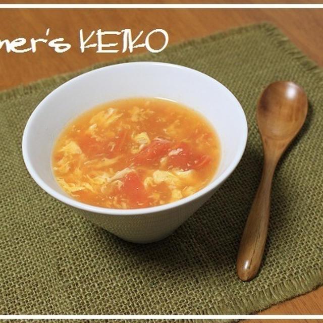 温かいコメントありがとう♪ ~レシピは『トマトの酸辣湯風スープ』です~