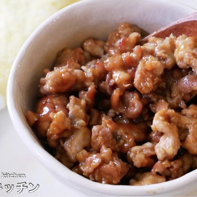 【ささっと簡単節約レシピ♪】世界一ご飯がススム!『豚こまのしぐれ煮』の作り方