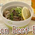 塩だれレモン牛丼 英語レシピ | 海外向け日本の家庭料理動画 | OCHIKERON by オチケロンさん