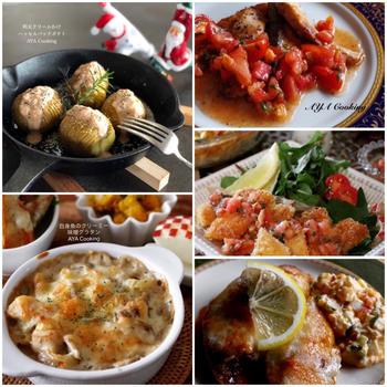クリスマスお魚料理まとめました❤︎と新作アイス
