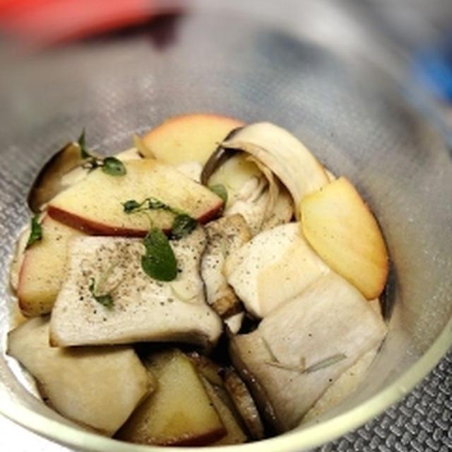 リンゴとエリンギのバルサミコ酢マリネ