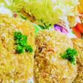 [お芋×お芋さん]とろ~りチーズの焼きコロッケ by satorisuさん