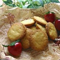 ボーソー米油部♪バターを使わない!米油でサツマイモのざくざくクッキー