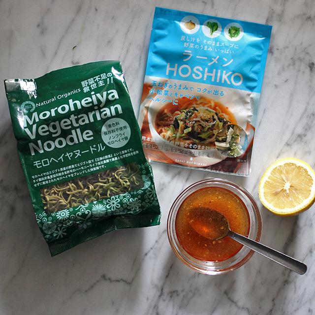 Moroheiya Noodle