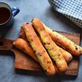 30分でできる!捏ねない♪チョコスティックパン【魔法のパン】道具・材料一覧のご紹介