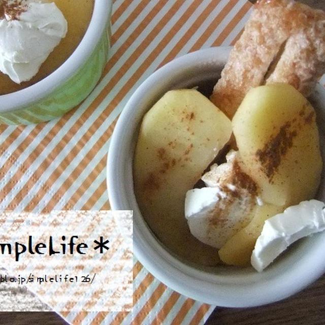 りんごとクリームチーズの簡単ココット