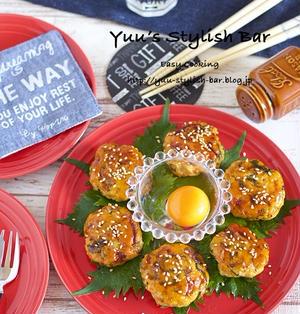 【レシピブログ連載】彼のお箸が止まらない!!『もやし入り☆むね肉と豆腐の大葉チーズつくね』