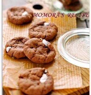 ホットケーキミックスで卵なし簡単お菓子15分♡ココアのマシュマロクッキー♡ホワイトデーに