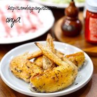 パリッパリ♡魚焼きグリルで超簡単♡鶏手羽先のローズマリー焼き♡ひな祭りレシピ〜