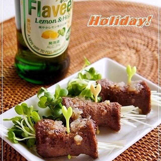 焼肉のたれ「塩ジャン」を使ったレシピ② 牛タンのサラダ巻きピンチョス