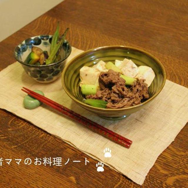 夏野菜の小鉢とすきやき丼で晩ごはん☆