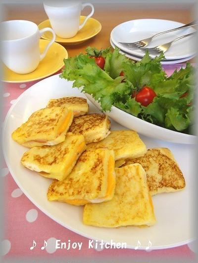 ハムチーズサンドのフレンチトースト