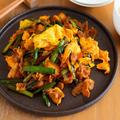 【レシピ】豚キムチのふんわり卵炒め《ご飯に合う!まろやかな味わい♪》