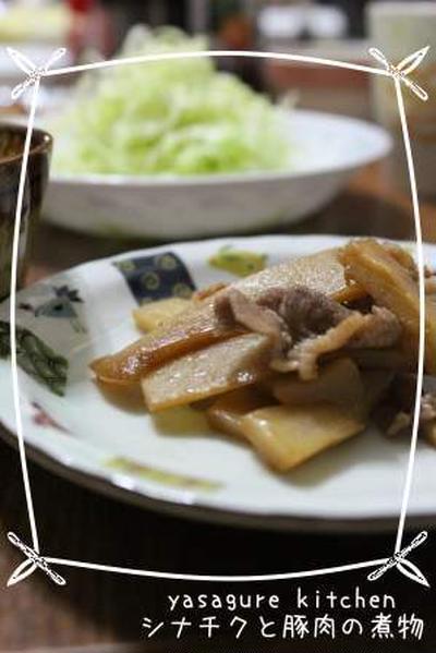 シナチクはママの味(シナチクと豚肉の煮物)