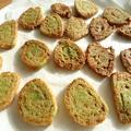 全粒粉とお茶のうずまきハードクッキー