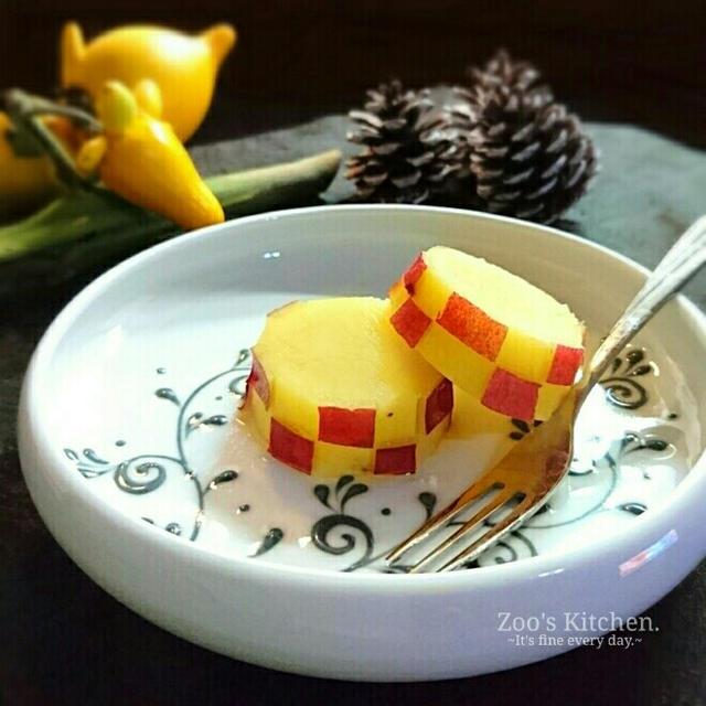 簡単!大好き!レモン風味のさつま芋甘露煮〈砥部焼 part3〉