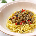 なすとカラフルピーマンの肉みそ麺 by chieoflowerさん