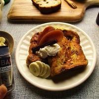 『GABANシナモンスティック』でリンゴの赤ワイン煮♪フレンチトーストに添えると美味しい!