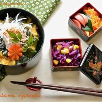 12/1 スパイシーねぎ塩スープで天津飯べんとう。