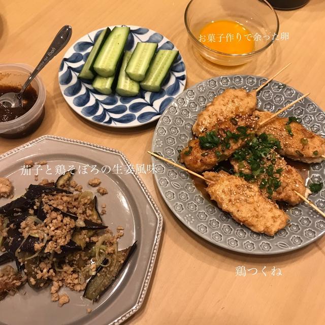 鶏つくねの食卓