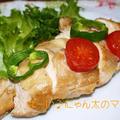 GABANローズマリーで<鶏の照り焼きのピッツァ風>と新発田市「らーめん太きち」 by はーい♪にゃん太のママさん