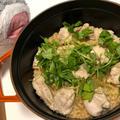 【鶏もも肉のバター醤油ご飯】ストウブ作る炊き込みご飯レシピ/やる気★★