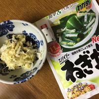 理研のわかめスープをアレンジ☆