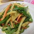 香りソルトとカレー粉のコンビうまっ♪ 3色野菜のアジアンカレーきんぴら