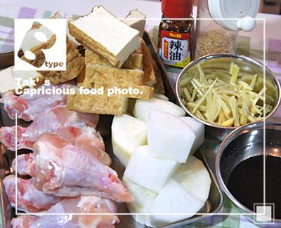鶏手羽と厚揚げのピリ辛煮