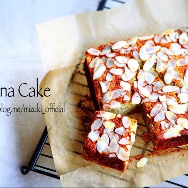♡ホットケーキミックスde超簡単バナナケーキ♡【#レシピ#お菓子#コッタ】