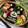 頑張れ!熊本!!弁当~Pray for KUMAMOTO bento