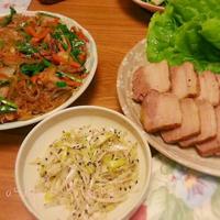 韓国料理☆ポッサムとチャプチェ