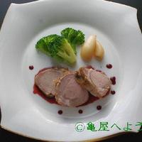 ★塩豚の低温ロースト カシスのソース