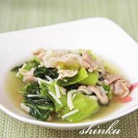 簡単副菜*豚バラと青梗菜のさっと煮