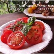 トマトと刻みバジルで♪3分サラダ