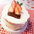 クリスマスは「真っ赤なイチゴを使った濃姫のネイキッドケーキ」