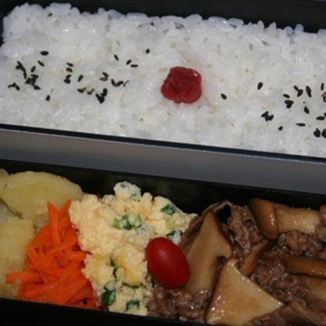 7月27日  牛肉と エリンギの オイスターソース炒め弁当