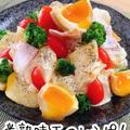【レシピ】意外と簡単!半熟煮卵! by 板前パンダさん