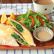 トースターで簡単!半熟卵と小松菜ナムルのホットサンド~