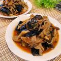 茄子と豚バラのコチュジャン炒め