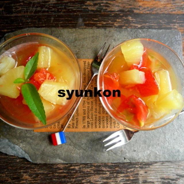 【簡単!!カフェおやつ】パイナップルとトマトの冷たいデザート