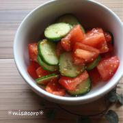 *胡瓜とトマトの中華風和え物と、知って得するトマトとごまの豆知識*