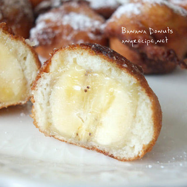 ホットケーキミックスでバナナ・ドーナツ