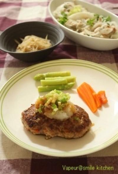 和風ハンバーグの晩ごはん&今日のお弁当~鹿肉のみそローストのサンドウィッチ~