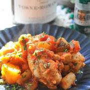 家バル風 鶏手羽元とエリンギとポテトのトマト煮
