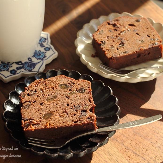 ラムレーズンチョコパウンドケーキ