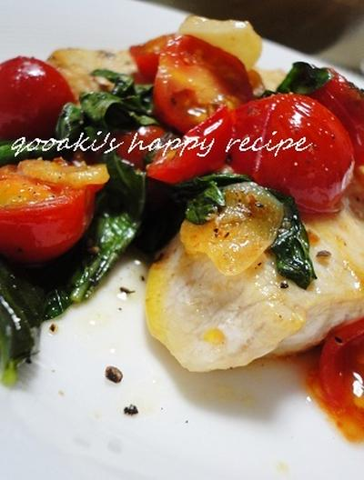 ■ かじきマグロのソテー ミニトマト&バジルのソース